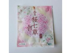 こだま食品 国産 春の桜七草 桜の花入り