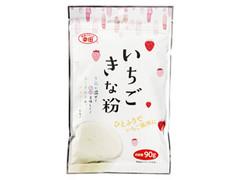 幸田 いちごきな粉 袋90g