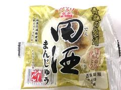 工藤パン 田酒まんじゅう 袋1個