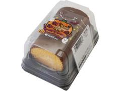 サンラヴィアン かぼちゃのロールケーキ