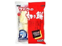 佐藤食品工業 サトウ 切り餅 袋400g