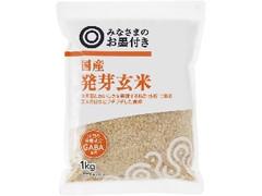 みなさまのお墨付き 国産 発芽玄米 袋1kg