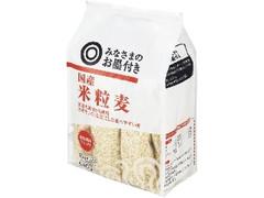 みなさまのお墨付き 国産 米粒麦 袋45g×12