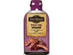 Tony Roma's トーキョーBBQソース 525g