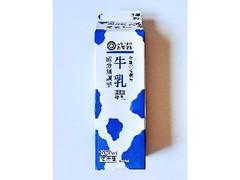 みなさまのお墨付き 牛乳 成分無調整 パック1000ml
