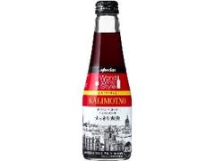 メルシャン ワールドワインスタイル カリモーチョ 瓶250ml