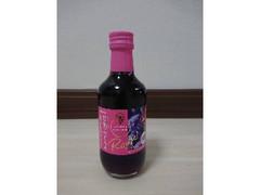 メルシャン 甘熟ぶどうのおいしいワイン 赤 瓶250ml
