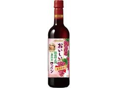 メルシャン おいしい酸化防止剤無添加赤ワイン ペット720ml