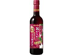 メルシャン おいしい酸化防止剤無添加赤ワイン ふくよか赤 ペット720ml