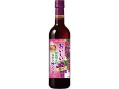 メルシャン おいしい酸化防止剤無添加赤ワイン ジューシー赤 ペット720ml