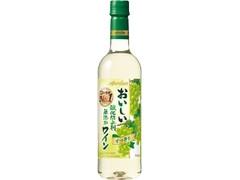 メルシャン おいしい酸化防止剤無添加白ワイン ペット720ml