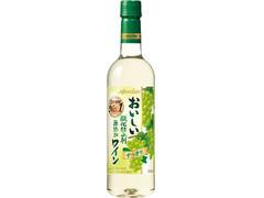 メルシャン おいしい酸化防止剤無添加白ワイン