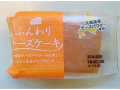 スイートファクトリー ふんわりチーズケーキ 袋1個
