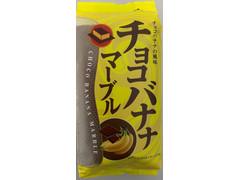スイートファクトリー チョコバナナマーブル