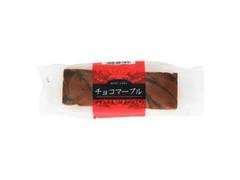 スイートF ミニケーキ チョコマーブル 袋1個