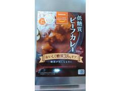 サラヤ 低糖質ビーフカレー