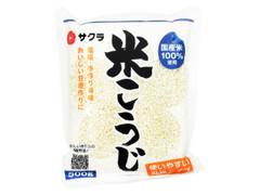 サクラみそ食品 米こうじ 乾燥タイプ 袋500g