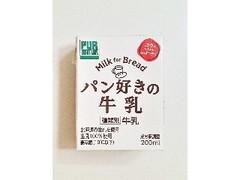 泉南乳業 パン好きの牛乳 パック200ml