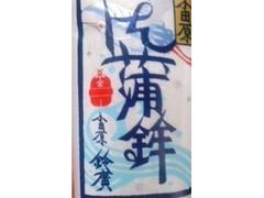 鈴廣かまぼこ 御蒲鉾 ハーフ白 170g
