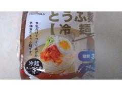 相模屋 とうふ麺 冷麺 袋150g