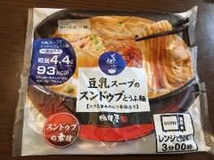 相模屋 とうふ麺 豆乳スープのスンドゥブとうふ麺