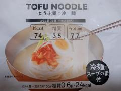 相模屋 TOFU NOODLE とうふ麺 冷麺