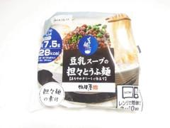 相模屋 とうふ麺 豆乳スープの担々とうふ麺