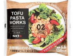 相模屋 TOFU PASTA WORKS トマトクリーミィエビ風味
