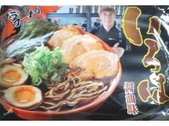 武生製麺 富山ブラックラーメン いろは 醤油味 袋2食