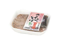 武生製麺 さくらそば なま 自家製つゆ付 2人前 トレー310g