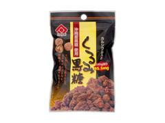 丹野製菓 くるみ黒糖 袋40g