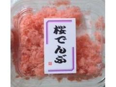天満屋 桜でんぶ パック29g