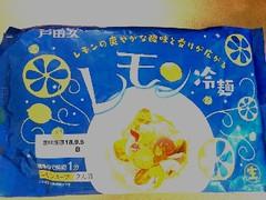 戸田久 レモン冷麺 370g(めん135g×2, スープ50g×2)