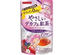 ティーブティック やさしいデカフェ紅茶 ベリーミックス
