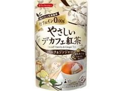 ティーブティック やさしいデカフェ紅茶 バニラ&ジンジャー
