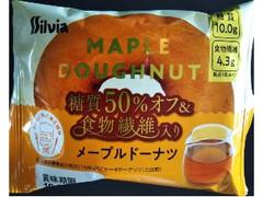 シルビア メープルドーナツ 糖質50%オフ&食物繊維入り 袋1個