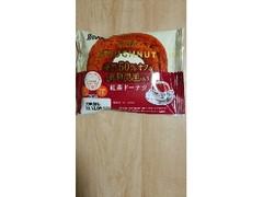 シルビア 糖質50%オフ&食物繊維入り 紅茶ドーナツ 袋1個