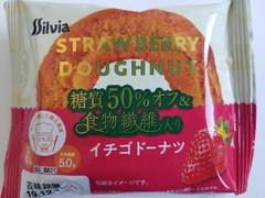 シルビア イチゴドーナツ 袋1個