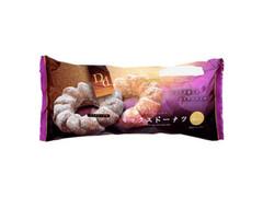 シルビア デザートドーナツ ミックスドーナツ こころが感じるパウダーリッチ 袋4個