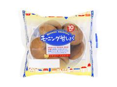 シルビア モーニング 甘しょく 国内産小麦・国内産卵・国内産砂糖を使用 ミニサイズ 袋10個
