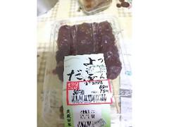 武蔵製菓 つぶあん よもぎだんご パック3本