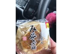 武蔵製菓 みそ万頭