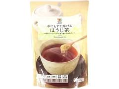 セブンプレミアム 水にもすぐ溶けるほうじ茶 袋40g