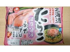 藤原製麺 生ラーメン 北海道濃厚醤油たらこまぜそば 袋268g