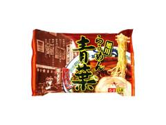 藤原製麺 らぅめん青葉 しょうゆ 袋330g