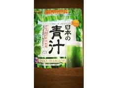 ファイン 日本の青汁 100g