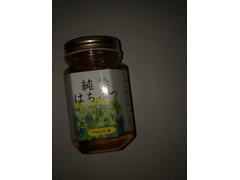 藤井養蜂場 アルゼンチン産 蜂蜜