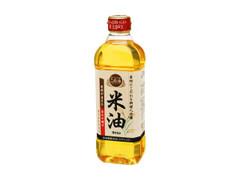 ボーソー 米油 ボトル600g