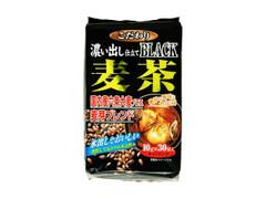 長谷川商店 こだわり 濃い出し仕立て ブラック麦茶 袋10g×30