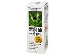 紅花 紫蘇油 一番搾り 箱170g